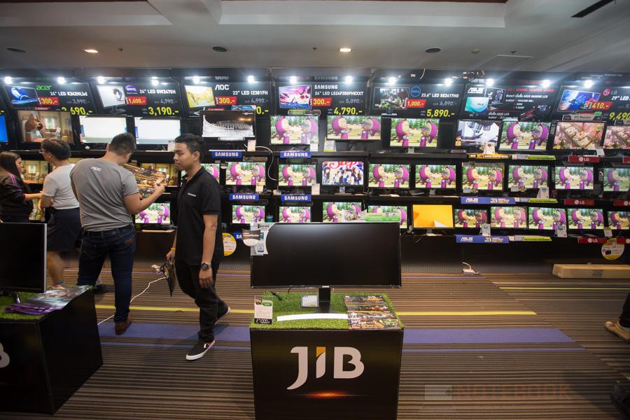 Commart Joy 2016 JIB-20