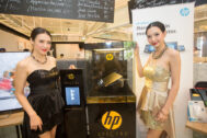 HP Launch Pavillion Spectre 2016 45