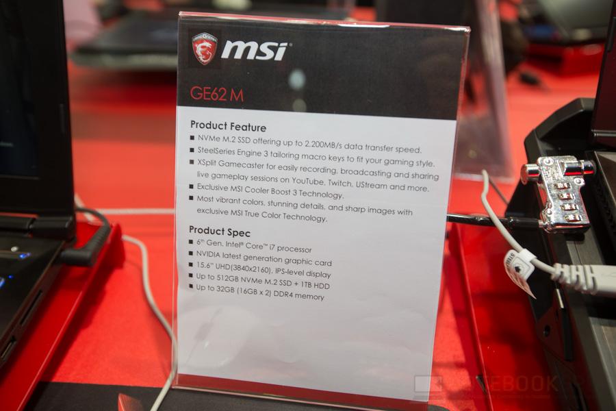 MSI Computex2016 D1 115
