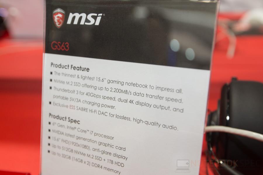 MSI Computex2016 D1 139