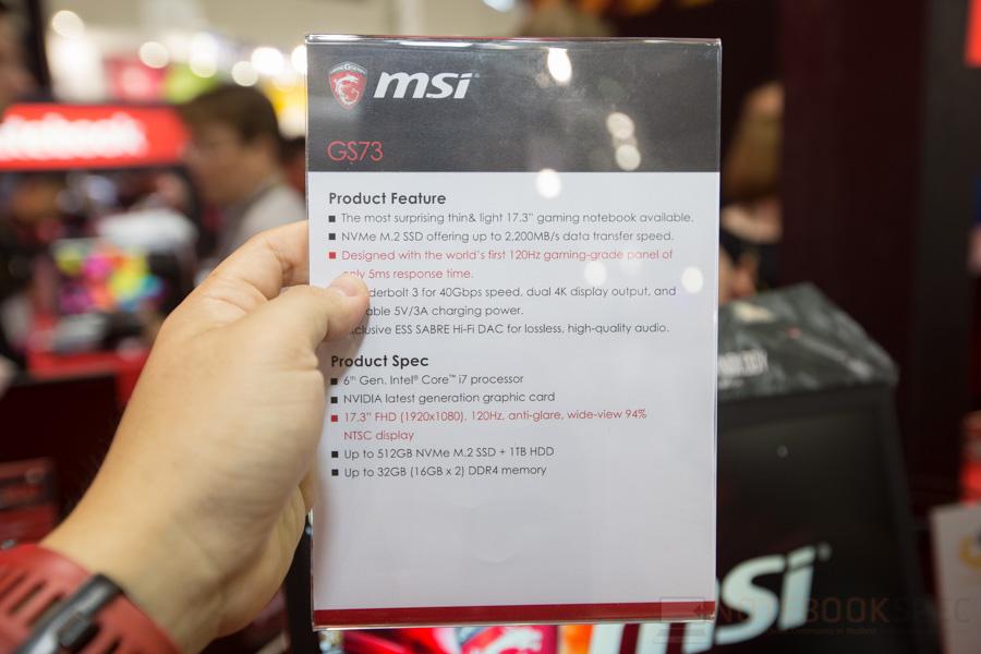 MSI Computex2016 D1 152