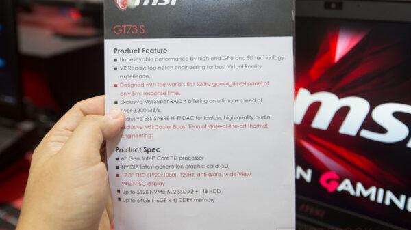 MSI Computex2016 D1 166 1