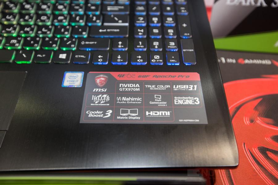 MSI Computex2016 D1 91