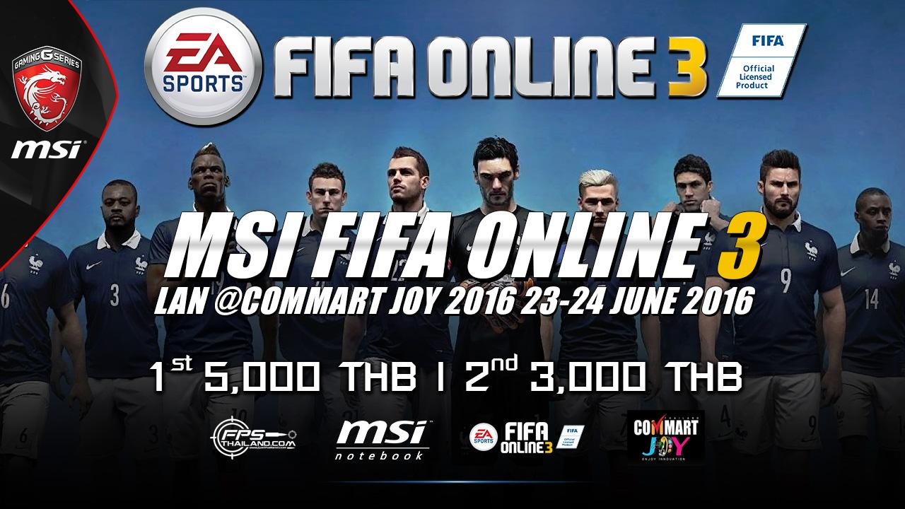 MSI-LAN-FIFA-Commart