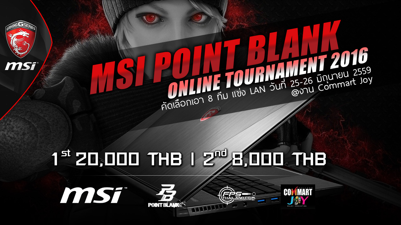 MSI-LAN-PB-Commart