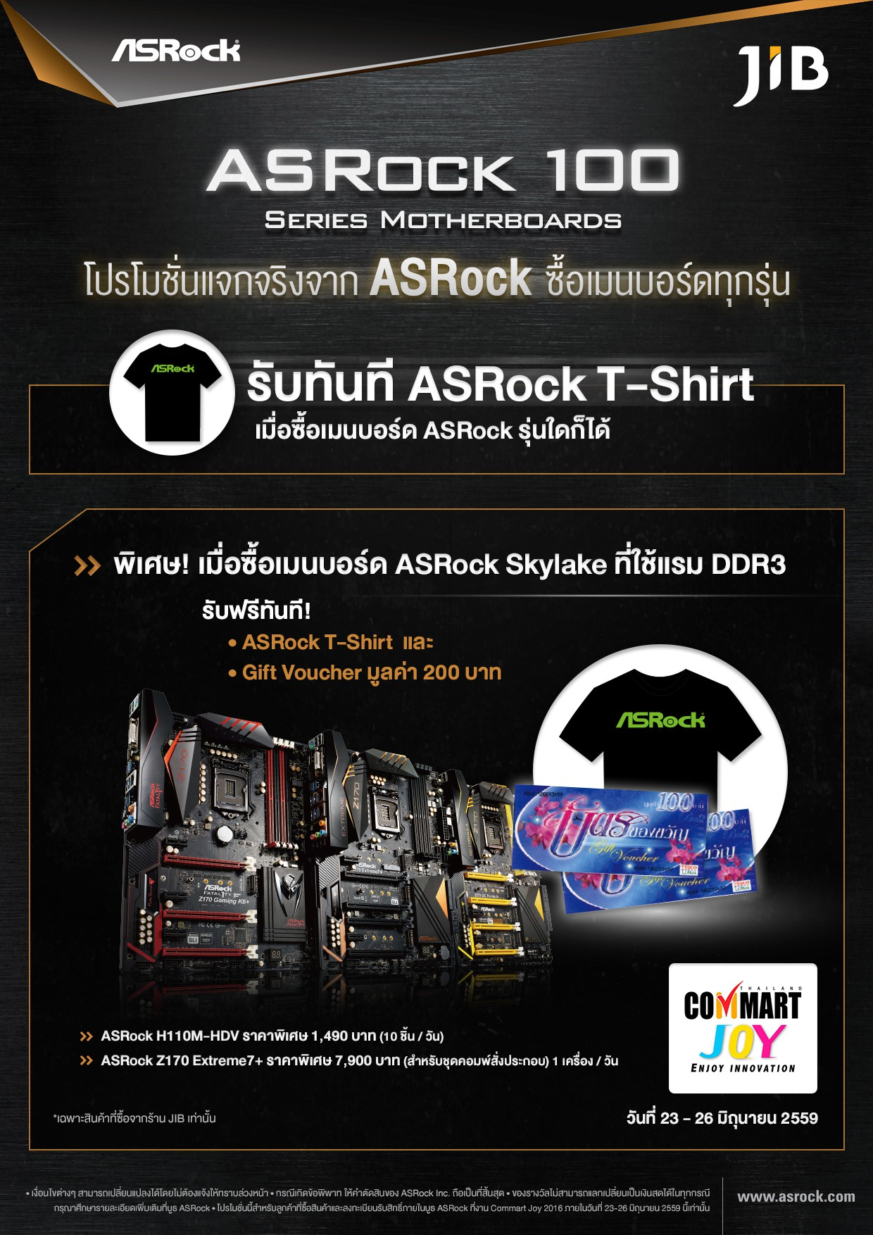 Promotion ASRock-JIB