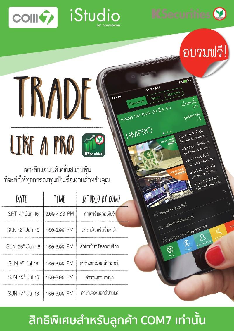 Trade-like-a-pro_Web-800-x-