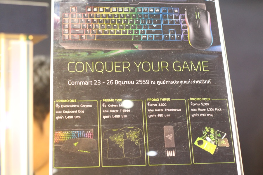 gaming-gear-commart-2016 (50)