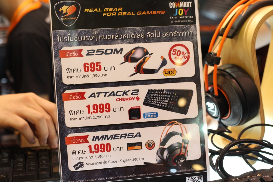 gaming-gear-commart-2016 (63)