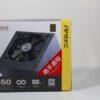 Antec NeoECO Modular 550W 1