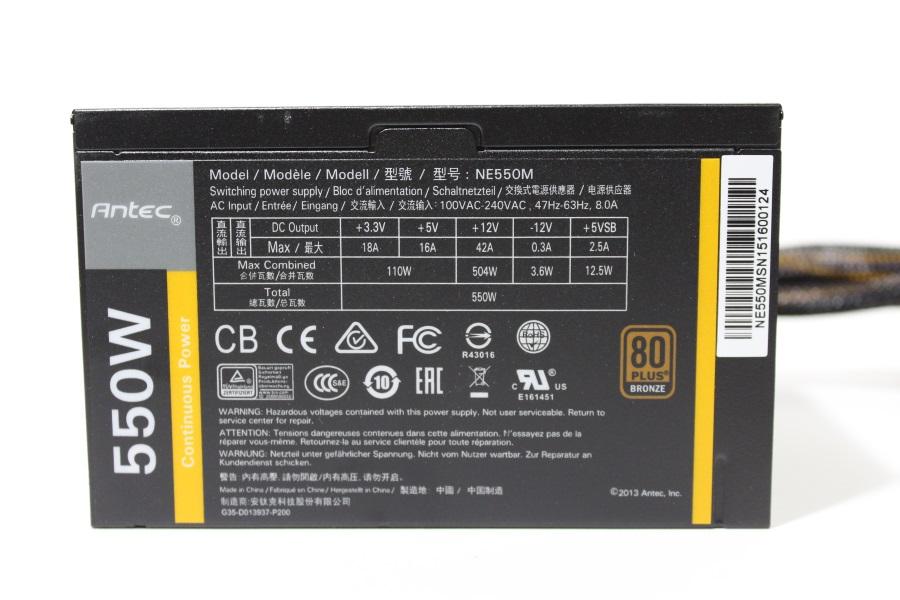 Antec NeoECO Modular 550W (12)