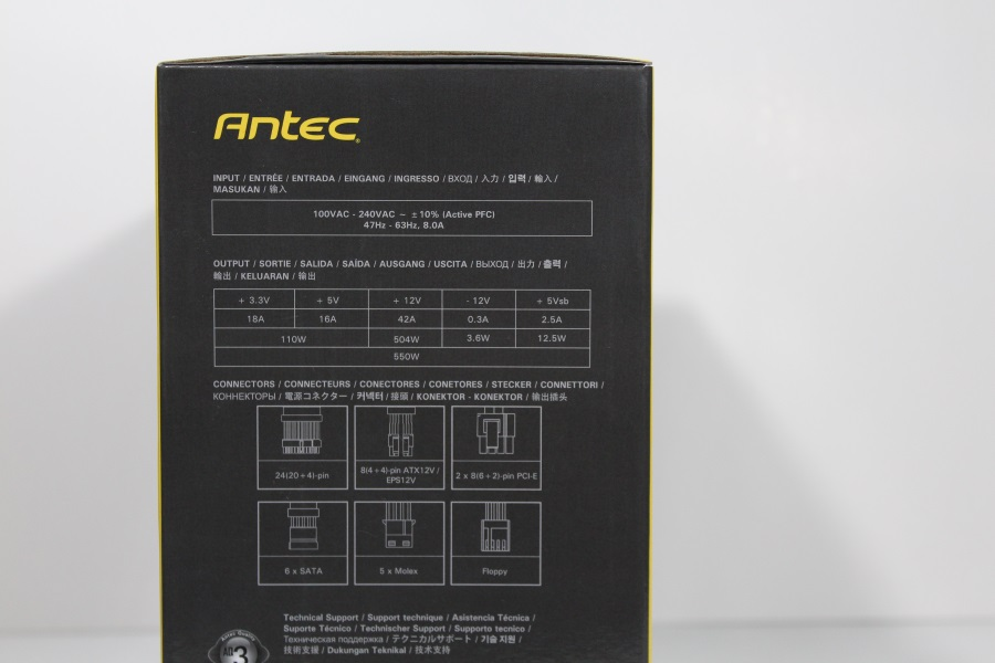 Antec NeoECO Modular 550W (2)
