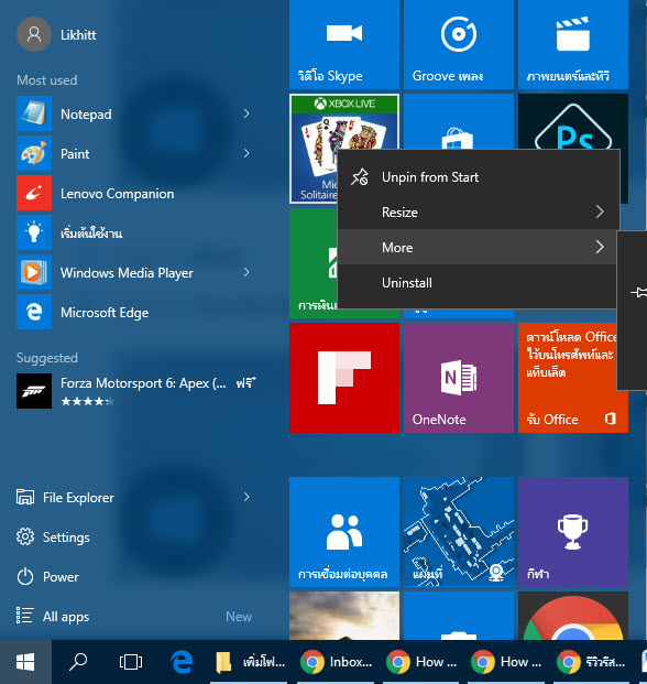 close-Live tile-Start Menu-Windows 10-1