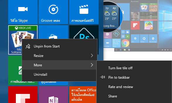 close-Live tile-Start Menu-Windows 10-2