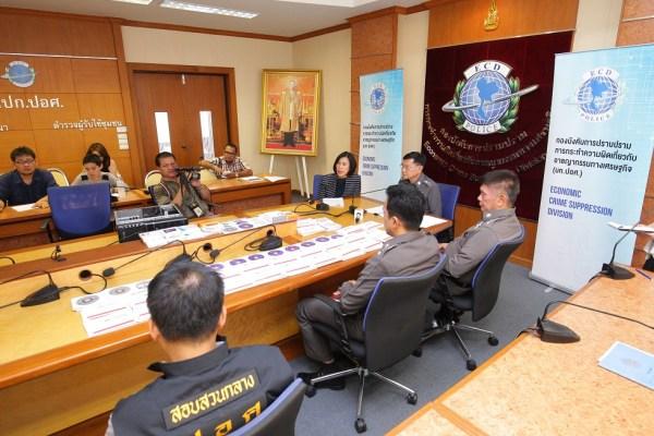 ecd-police-arrest-15-july-2559-3