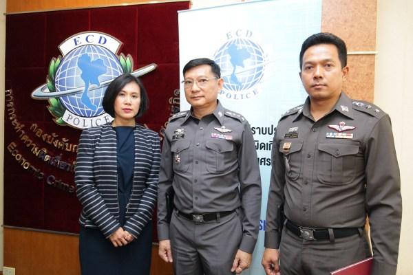 ecd-police-arrest-15-july-2559-4