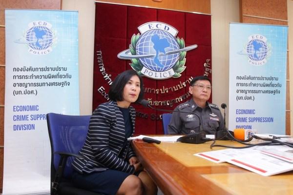 ecd-police-arrest-15-july-2559-6