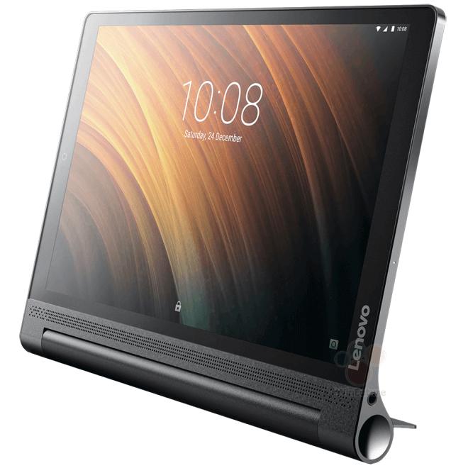 25.08.16_Lenovo_YogaTabPlus_teaser