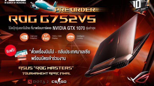 57b56b61adfa1 G752VS preorder 1