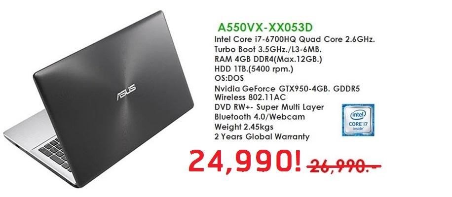 A550JX (1)