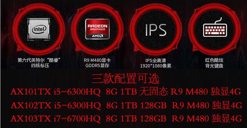 AMD-Radeon-R9-M480-GPU