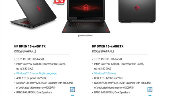 HP MAX Aug Oct16 2t