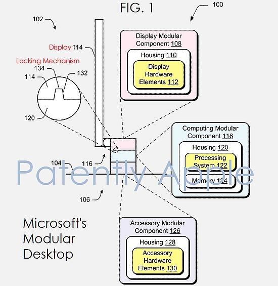 Microsoft_modular_desktop_computer_patent 600 01