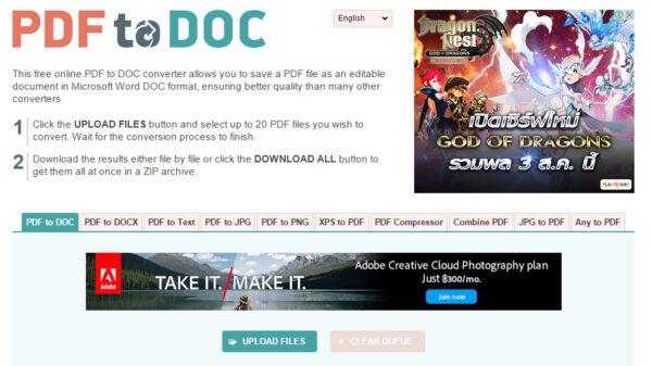PDF to DOC 1
