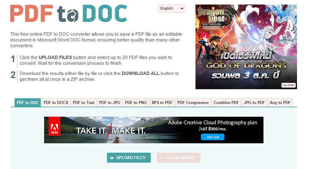 PDF to DOC-1