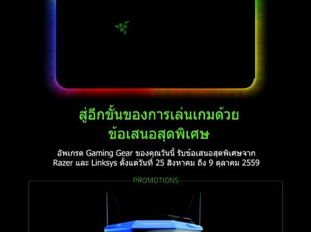 Razer Linksys TH Low res Page1 25Aug 9Oct16