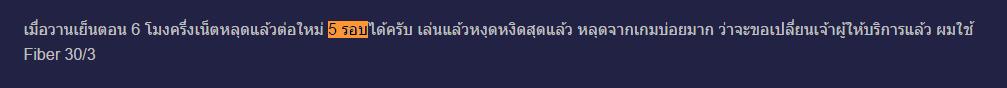 Screenshot_8