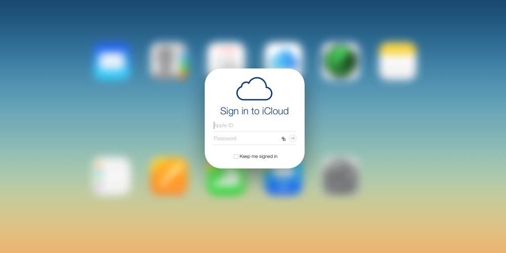 apple iCloud sign in 600