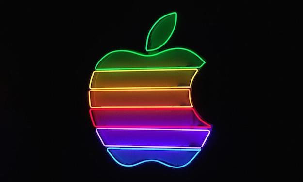 apple-logo 7 colour 600