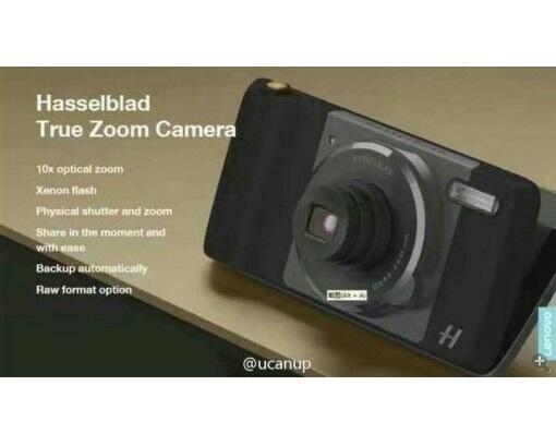 lenovo camera_module_600