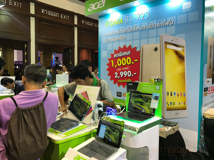 acer-asus-tme-2016-7