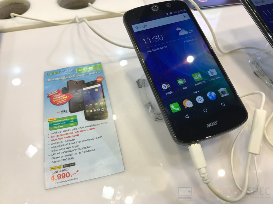 acer-asus-tme-2016-9