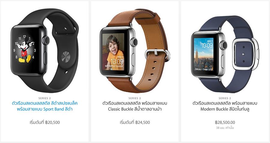 apple-watch-2-2