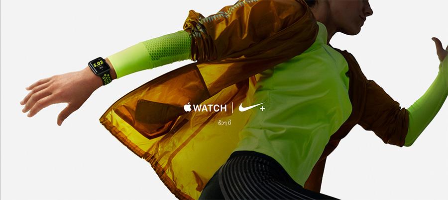apple-watch-2-3