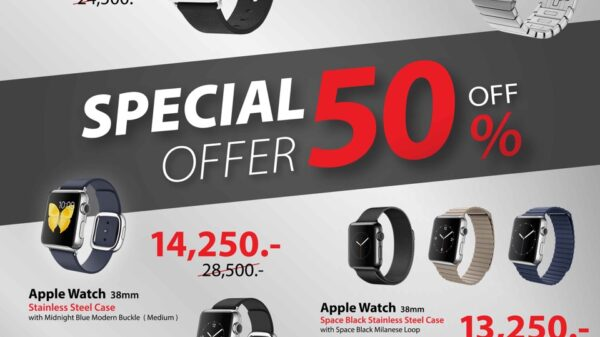 Apple Watch Special Discount 50per 5