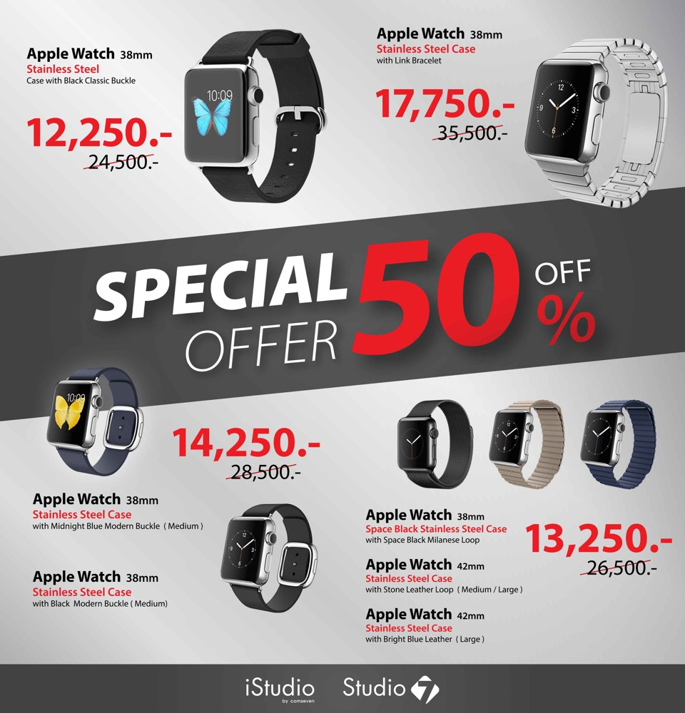 apple-watch-special-discount-50per-5