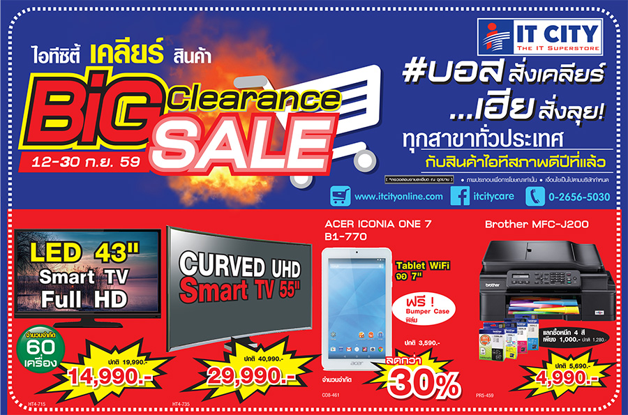 it-city-big-clearance-sale-top
