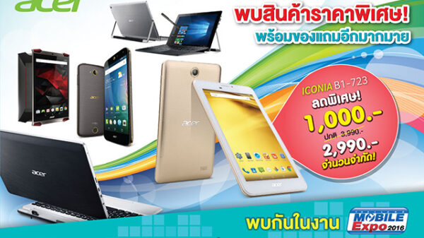 Mobile expo Sep 2016 th