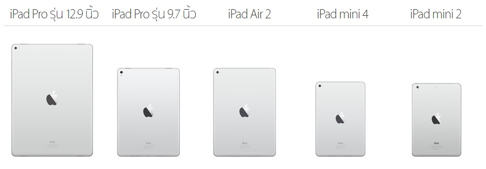 apple-ipad-new-price-600-01