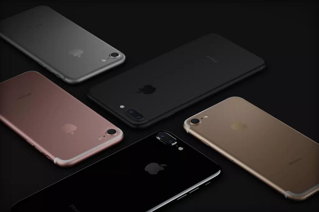 iphone-7-600