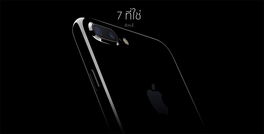 iphone7-news