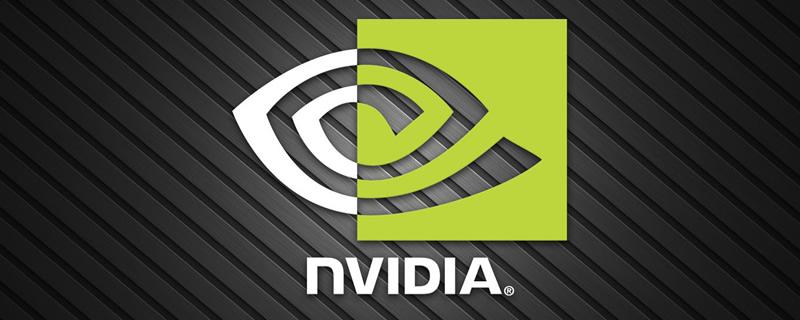 nvidia-logo-600
