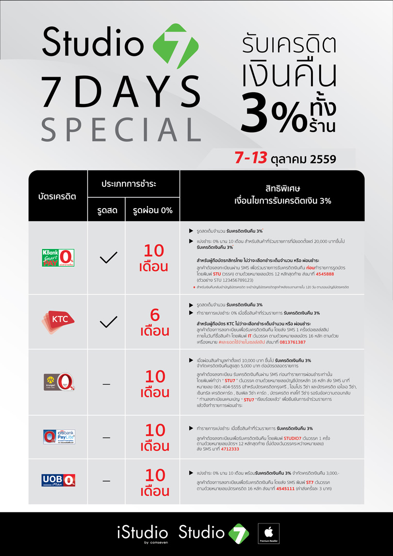 7-days-special-02