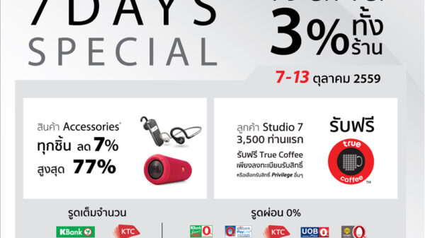 7 Days Special 03