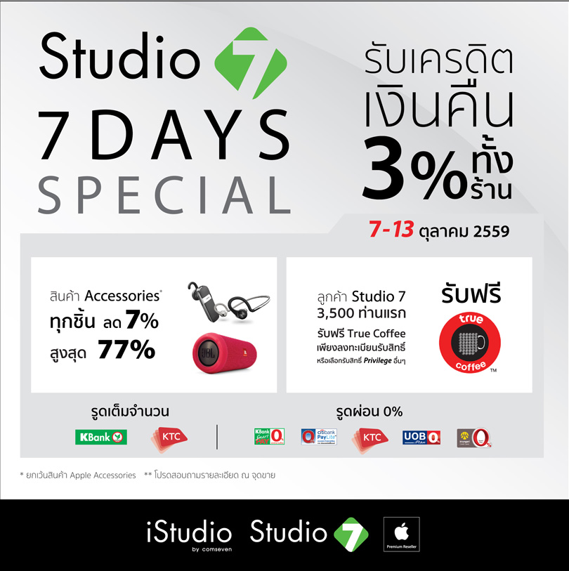 7-days-special-03