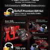 ASRock JIB Mega Sale 2016 600